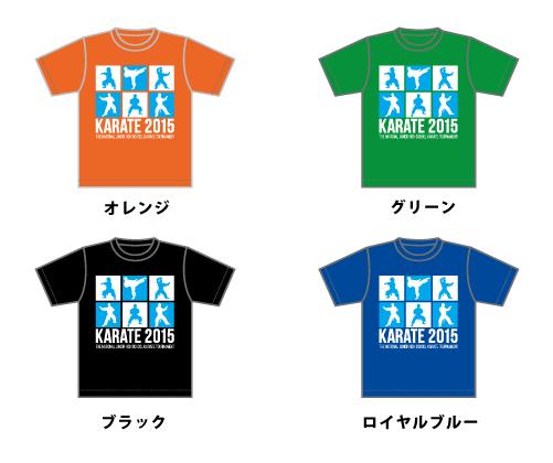 自社販売空手Tシャツデザイン_v03